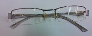 Segundo óculos
